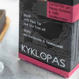 sapun natural cu gudron de pin si ulei de arbore de ceai120g kyklopas