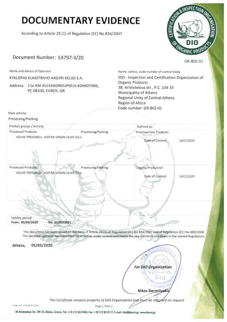 ulei de masline extravirgin 500ml kyklopas organic bio certificat