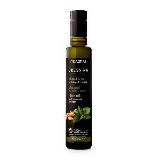 ulei de masline extravirgin cu menta si ghimbir 250ml kyklopas dressing salata